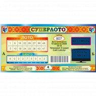 Лотерейные билеты «Суперлото» тираж № 807.
