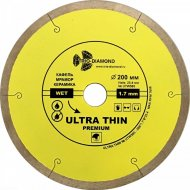 Диск алмазный «Trio-Diamond» UTW505