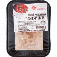 Полуфабрикат из субпродуктов говяжий «Флячки» замороженный, 1 кг, фасовка 0.9-1.1 кг