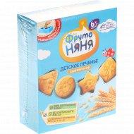 Печенье растворимое «Фруто Няня» пшеничное, 150 г.
