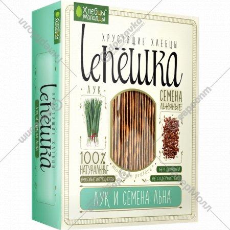 Хлебцы хрустящие «Lепёшка» лук и семена льна, 150 г.