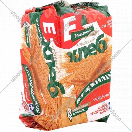 Хлебцы вафельные «Елизавета» вегетарианские, 80 г.