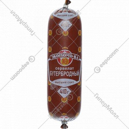 Колбаса «Сервелат Бутербродный» 410 г.
