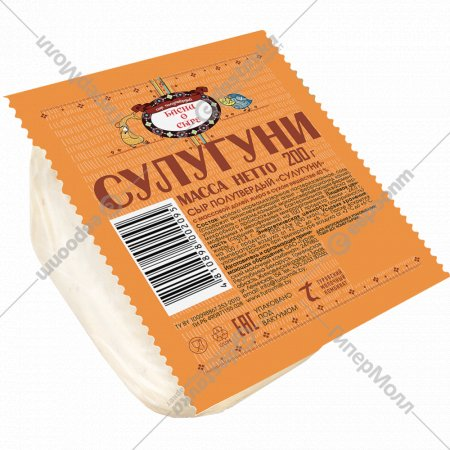 Сыр «Сулугуни» 40%, 200 г.