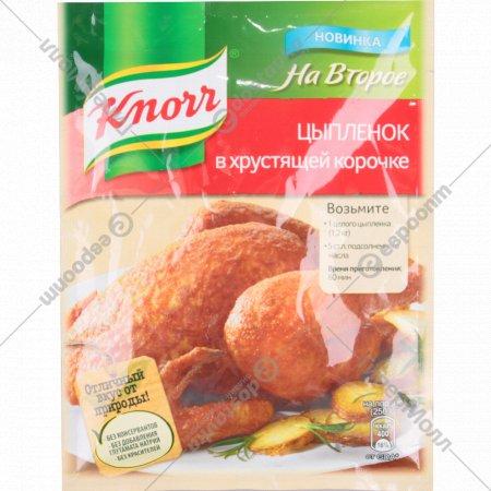 Сухая смесь «Knorr» Цыплёнок в хрустящей корочке, 29 г.