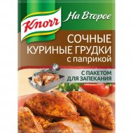 Сухая смесь «Knorr» для сочных куриных грудок с паприкой, 24 г.