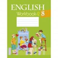 Книга «Английский язык. 8 класс. Рабочая тетрадь. Часть 2».