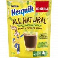 Какао-напиток быстрорастворимый «Nesquik» all Natural, 128 г.