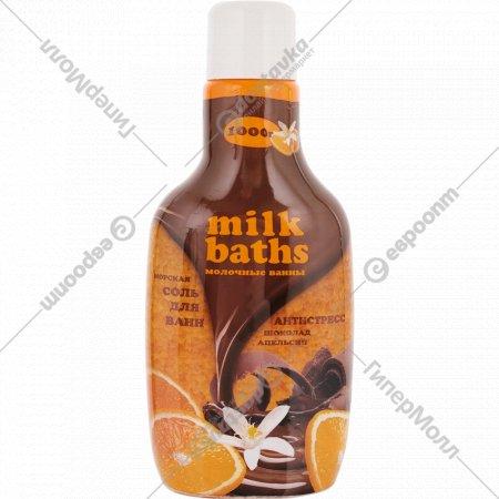 Соль для ванн «Milk Baths» шоколад и апельсин, 1000 г.