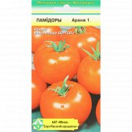 Семена томата «Оранж 1» 0.05 г.
