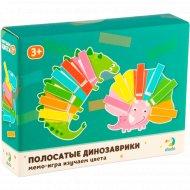 Мемо-игра «Полосатые динозаврики» изучаем цвета, 24 элемента.