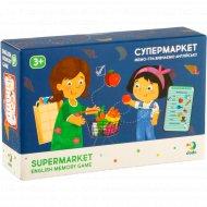 Настольная игра «Супермаркет» 40 элементов.