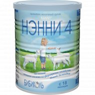 Напиток молочный сухой «Бибиколь» Нэнни 4, 400 г.