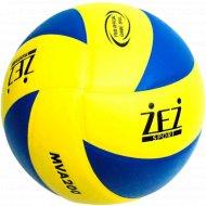 Мяч волейбольный, К-501.
