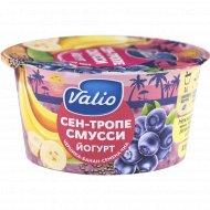 Йогурт «Valio» сен-тропе смусси, черника, банан и чиа, 2.6%, 140 г