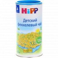 Чай «HiPP» фенхелевый, 200 г.