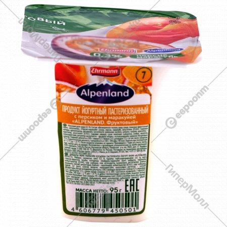 Продукт йогуртный «Аlpenland» клубника, персик-маракуйя 0.3%, 95 г.
