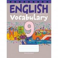 Книга «Английский язык. 9 класс. Тетрадь-словарик».