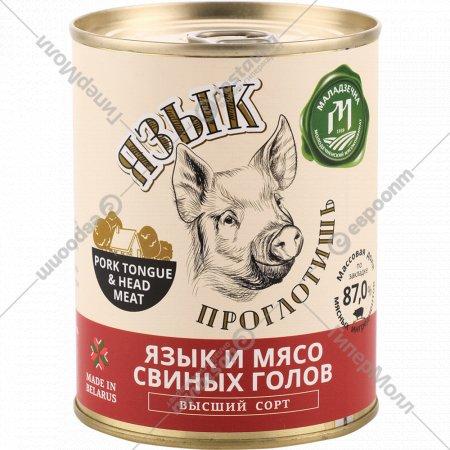 Язык и мясо свиных голов, высший сорт, 338 г.