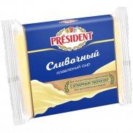 Сыр плавленый «President» сливочный, 40 %, 150 г.