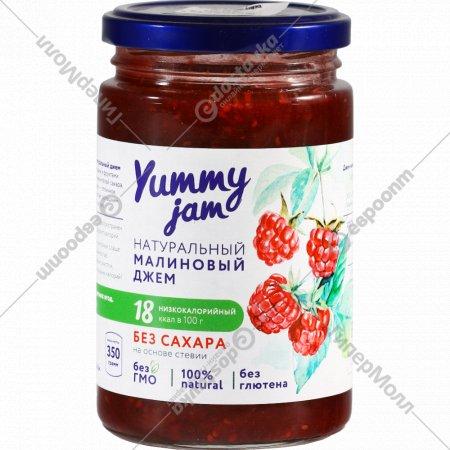 Джем малиновый «Yummy jam» 350 г.