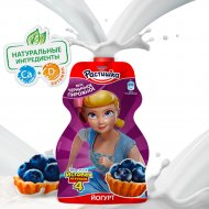 Йогурт «Растишка» со вкусом черничного пирожного, 2.6%, 70 г.