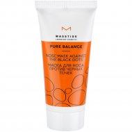Маска для носа «Pure Balance» против черных точек, 30 г.