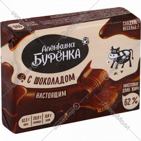 Спред «Аленкина Буренка» шоколадный, растительно-жировой 62%, 180 г.