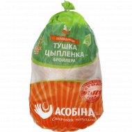 Тушка цыпленка-бройлера «Асобiна» замороженная 1 кг., фасовка 1.7-2.2 кг