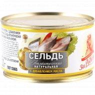 Консервы рыбные «За Родину» сельдь с добавлением масла, 230 г.
