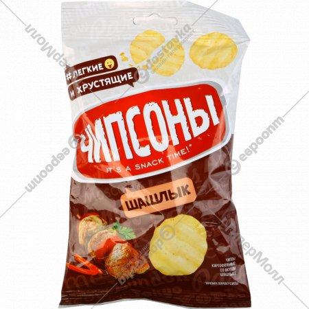 Чипсы картофельные «Чипсоны» со вкусом шашлыка, 20 г.