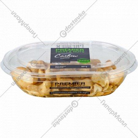 Орех кешью жареный «Premier Fruit & Nuts» 80 г.