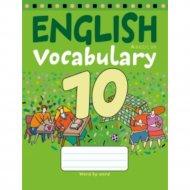 Книга «Английский язык.10 класс. Тетрадь-словарик».