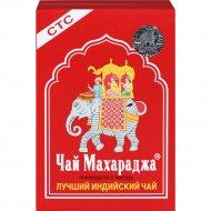 Чай чёрный гранулированный «Махараджа» индийский, 100 г.
