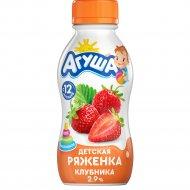 Ряженка фруктовая «Агуша» клубника, 2.9%, 200 г