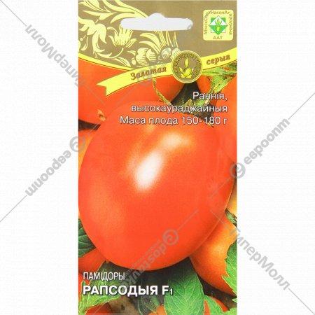 Семена томата «Рапсодия f1» 0.02 г.