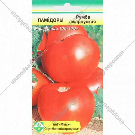 Семена помидора «Румба ожаровская» 20 шт.