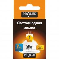 Светодиодная лампа «Proled» Gu-5.3 7W 3000K E27.