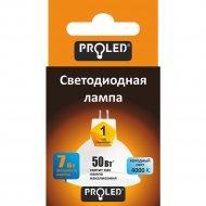 Светодиодная лампа «Proled» Gu-5.3 7W 4000K E27.
