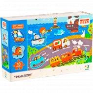 Пазл-сортер «Транспорт» 18 элементов.