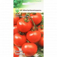 Семена томата «Тамара» 0.04 г.