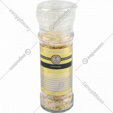 Приправа сухая «Чеснок» с морской солью, 95 г.