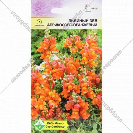 Семена львиный зев «Абрикосово-оранжевый» 0.2 г.