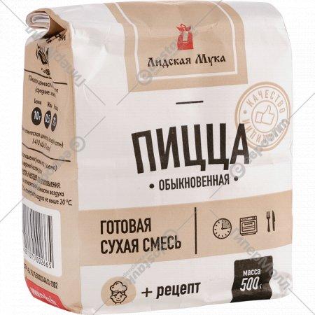 Полуфабрикаты мучные «Пицца обыкновенная» 500 г.