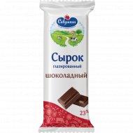 Сырок глазированный «Савушкин» с какао и ароматом ванили 23%, 50 г.