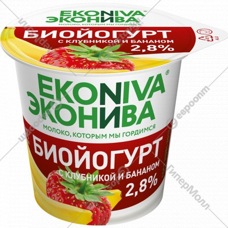 Биойогурт вязкий «Эконива» клубника-банан, 2.8%, 125 г