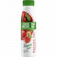 Йогурт питьевой «Fitness Line» клубника, 2.5%, 300 г