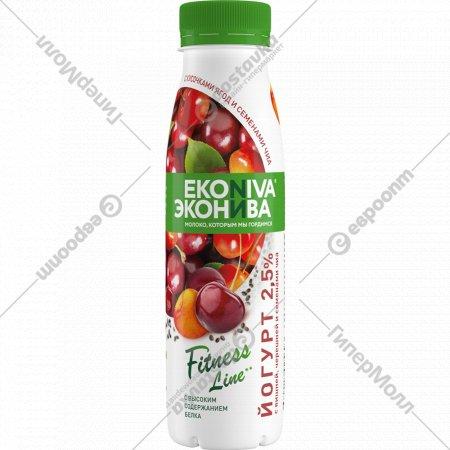 Йогурт питьевой «Fitness Line» вишня-черешня с семенами чиа, 2,5%, 300 г