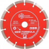 Диск алмазный «Trio-Diamond» New Formula, S204