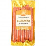 Колбаски варено-копченые «Сырные» высшего сорта, 1 кг, фасовка 0.3-0.5 кг